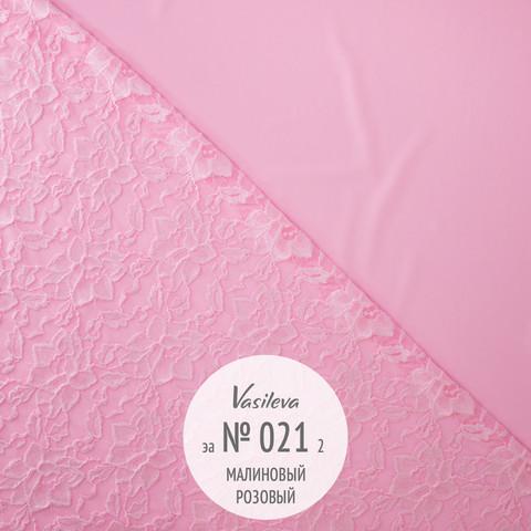 Стрейч гипюр розовый