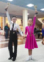Звезда Vasileva Dance 0024-3  Арина, г.