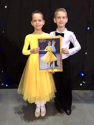 Звезда Vasileva Dance 0021  Валерия, Нов