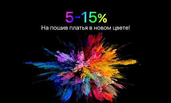 Vasileva акция