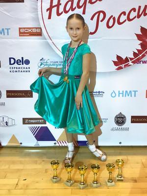 Звезда Vasileva Dance 0018  София, г. Ни