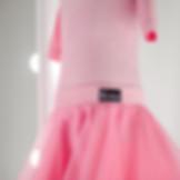 рейтинговое платье купить