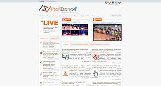 ProfiDance | Волгоград  Танцевальный интернет-портал