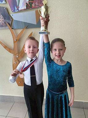 Звезда Vasileva Dance Анастасия г. Новокузнецк 2020г. Рейтинговое плать для спортивно-бальных танцев.