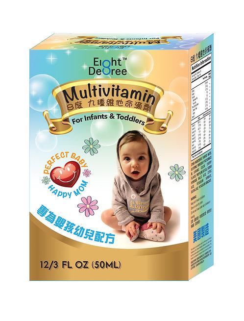 8度™ 九種維他命滴劑(嬰孩幼兒配方) 50毫升