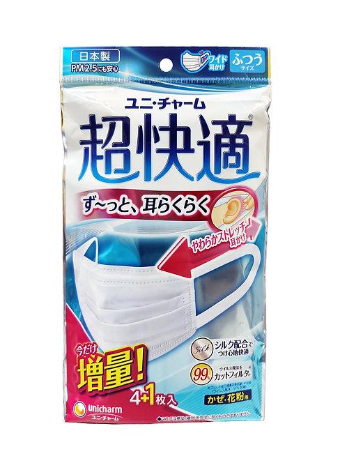 日本Unicharm超快適標準尺寸口罩 (成人)5片裝