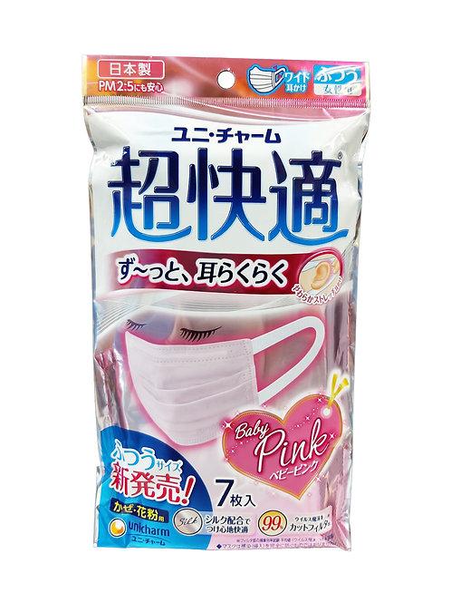 日本Unicharm超快適BabyPink口罩 (成人/女仕)7片裝