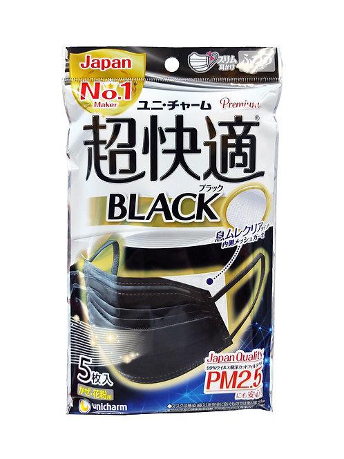 日本Unicharm超快適防悶濕型口罩黑色款 (成人)5片裝
