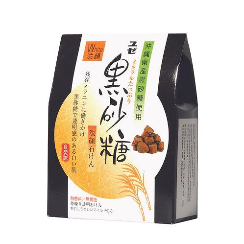 日本YUZE黑砂糖美容皂