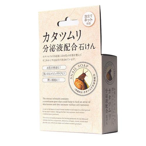 日本CLOVER蝸牛精華液滋潤保濕皂