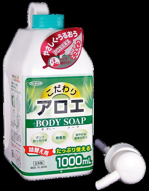 日本Kodawari蘆薈精華沐浴液