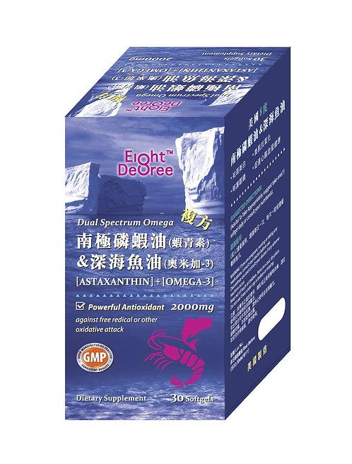8度™ 南極磷蝦油&深海魚油複方配方 30粒裝