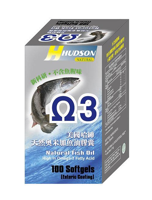 美國哈紳™ 天然奧米加魚油膠囊 100粒裝