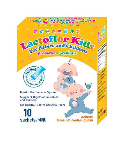 聖亨利 嬰幼兒益生菌沖劑 10條裝