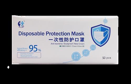 僑眾康一次性防護口罩(50片裝)