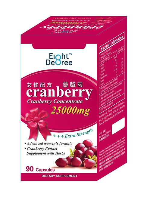 8度™ 蔓越莓女性配方 90粒裝
