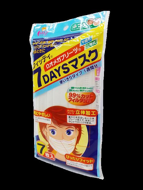 日本FITTY口罩(成人)7片裝