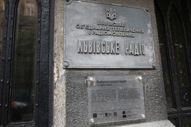 Radio Building Lviv
