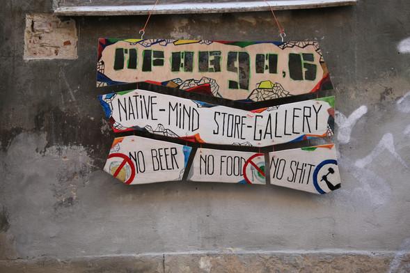 Signage Lviv