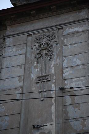 Lviv Muse
