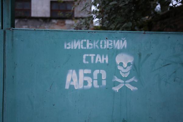 Caution Lviv