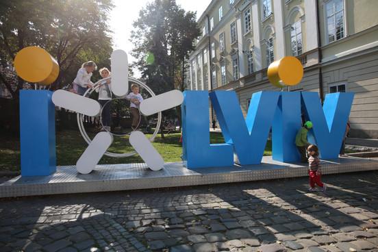 A Statue In Lviv _ I love Lviv