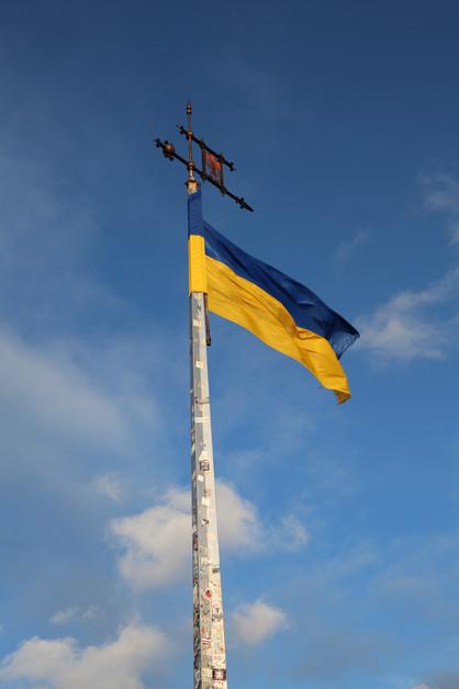 Ukraine Flag - Lviv