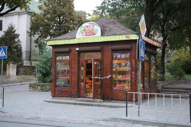 Fuit and Veg Stand Lviv