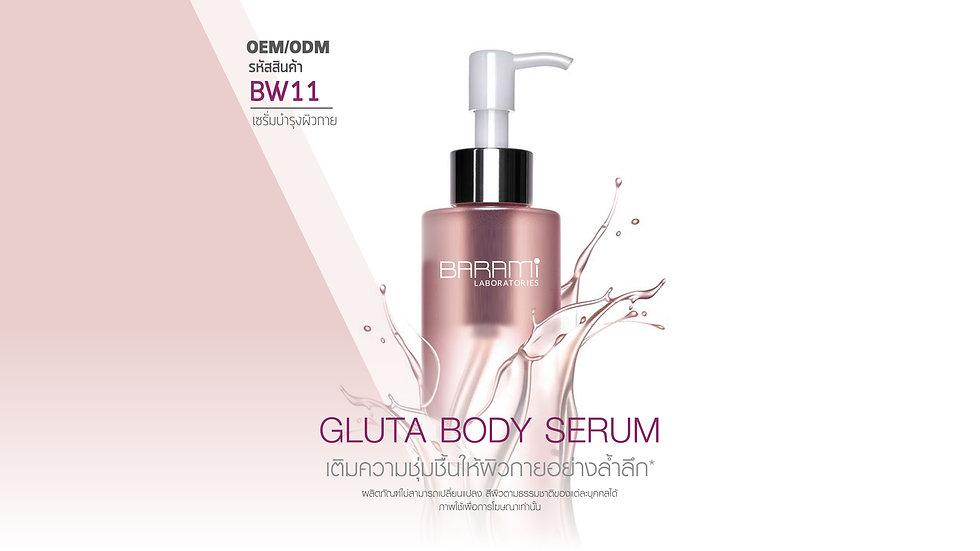 Gluta Body Serum
