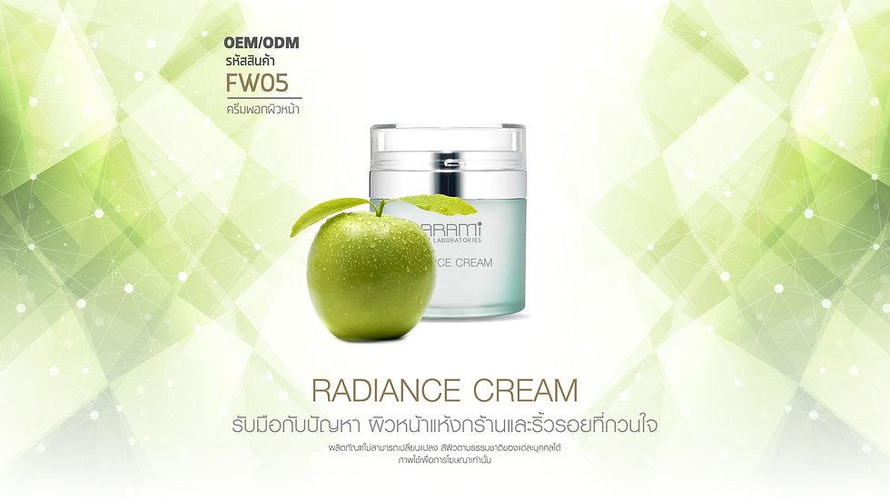 Radiance Cream