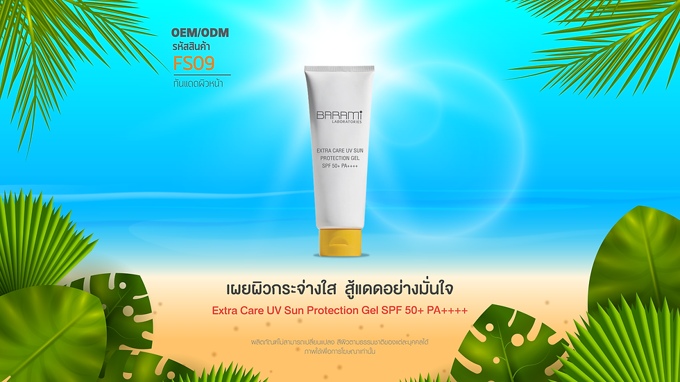 Extra Care UV Sun Protection Gel SPF50+ PA++++