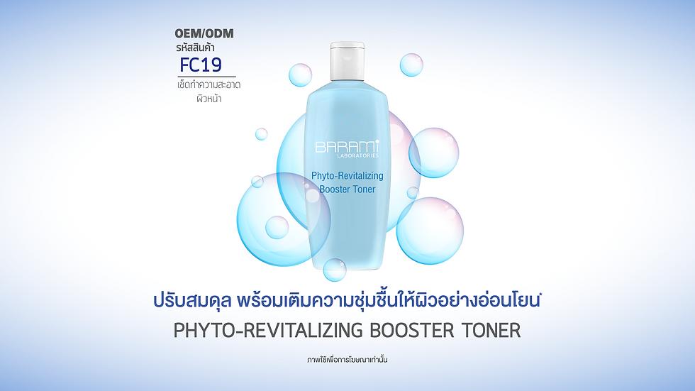 Phyto-Revitalizing Booster Toner