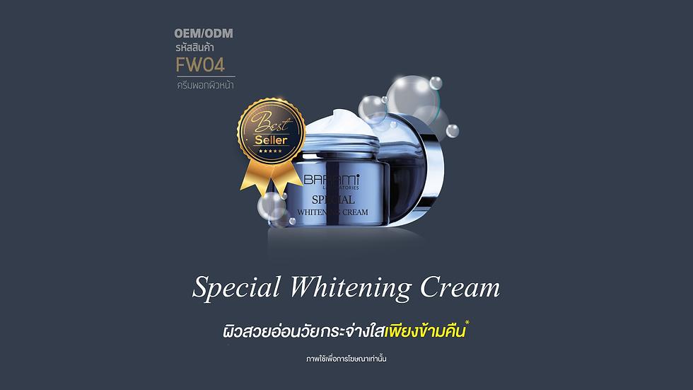 Special Whitening Cream