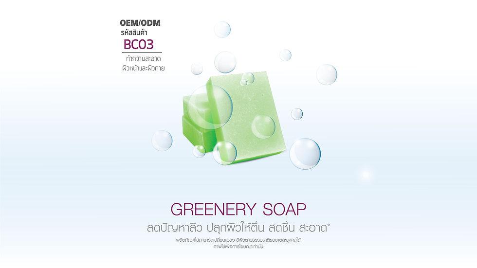 Greenery Soap