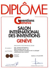DIPLOME - Geneva Inventions