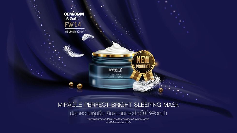 Miracle Perfect Bright Sleeping Mask