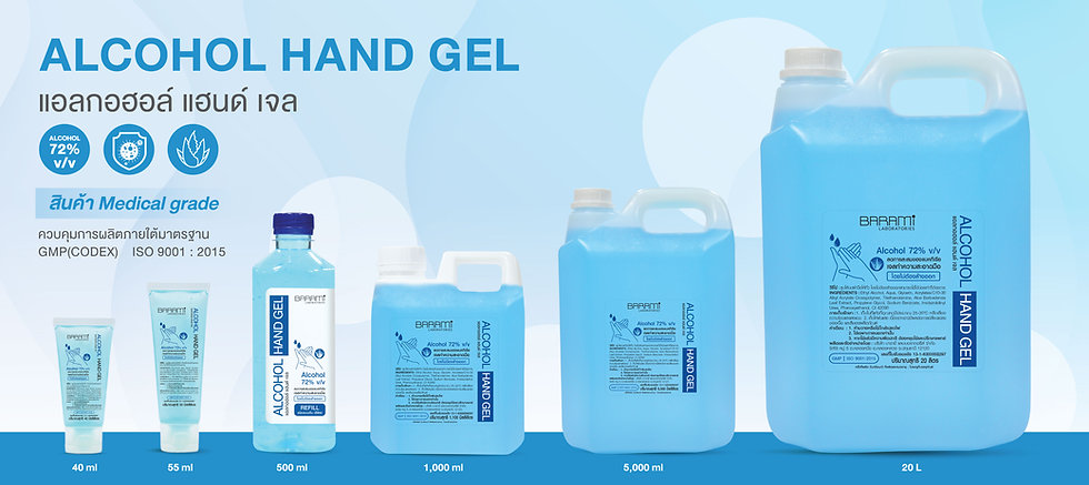 Gel-Alcohol-72%.jpg