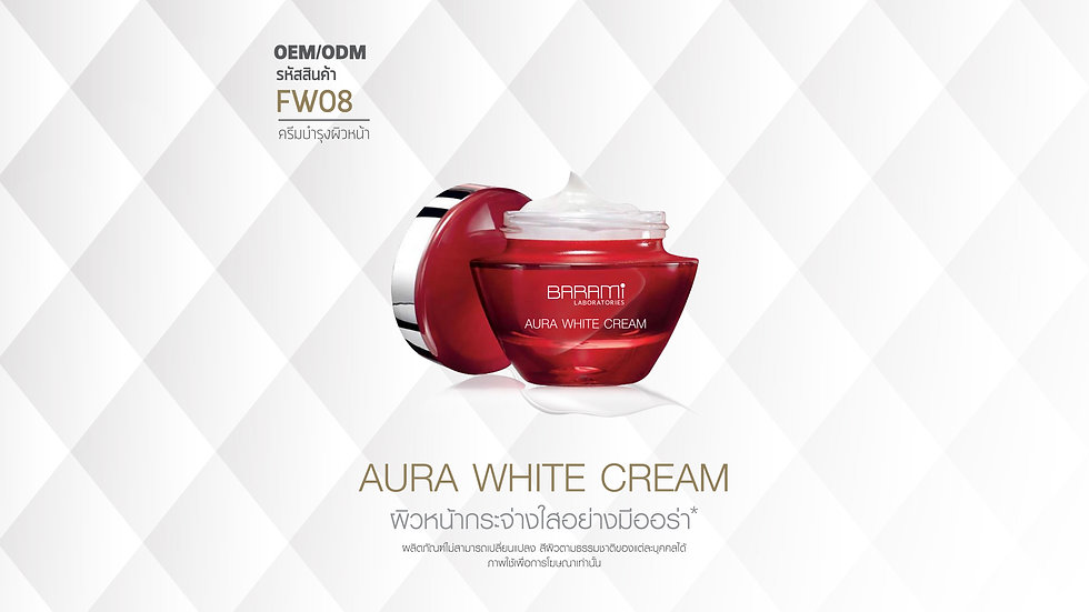 Aura White Cream