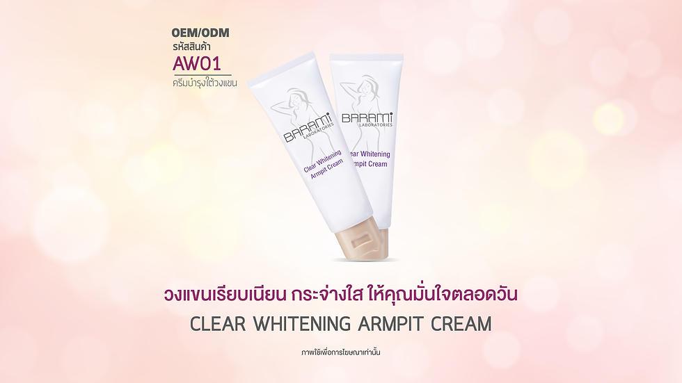 CLEAR WHITENING ARMPIT CREAM