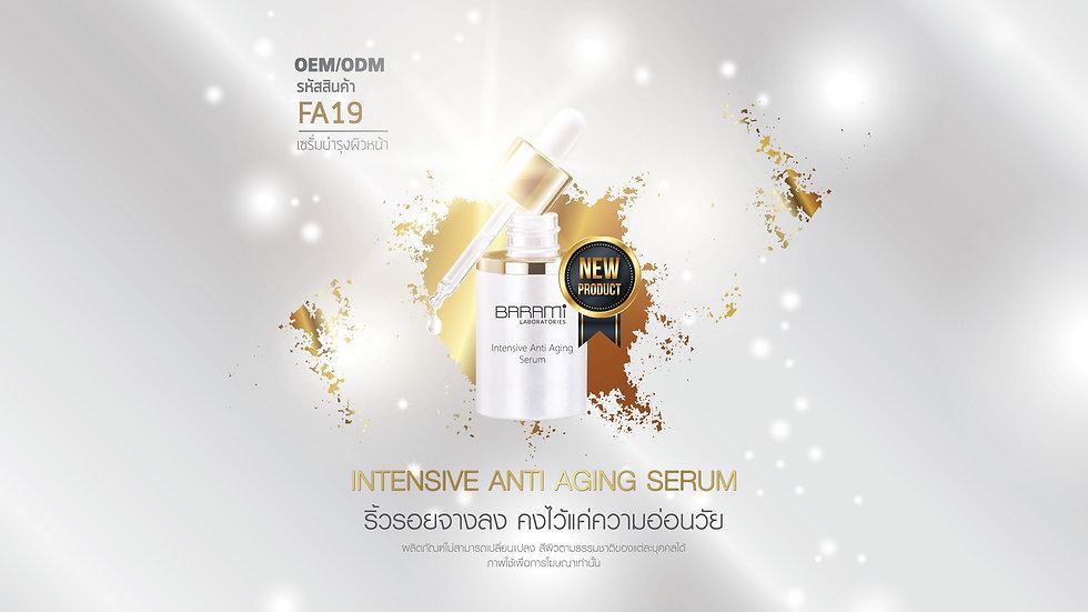 Intensive Anti Aging Serum