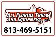 All Florida logo 2021.jpg