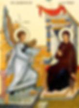 Благовещение Пресвятой Богородицы.jpg