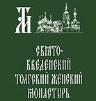 Толгский м-рь.png