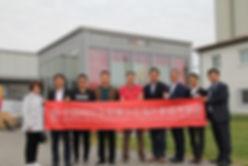 Fespa: Gruppenfoto mit den Mitgliedern des chinesichen Druckverbandes