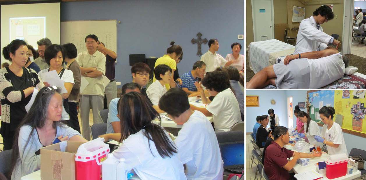 Korean community service