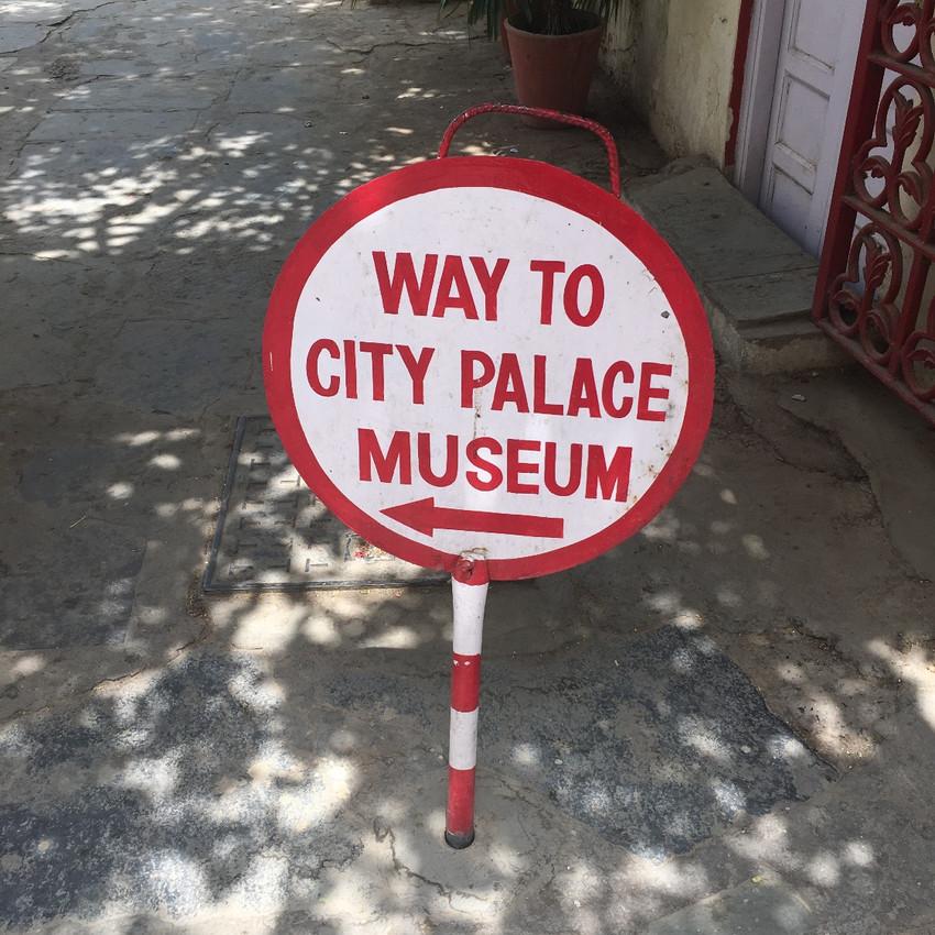 City Palace Sign