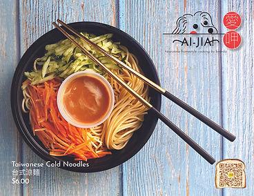 cold noodles_final.jpg