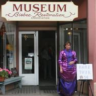 Bisbee Restoration Museum