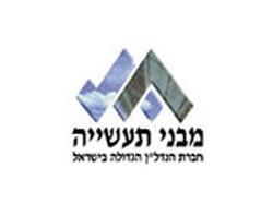 """מבני תעשיה חברת הנדל""""ן הגדולה בישראל"""