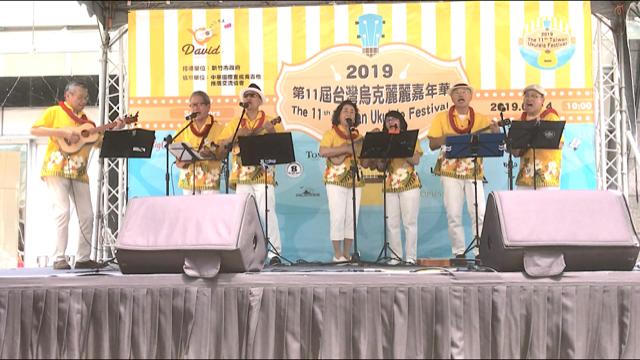 第11回台湾ウクレレフェスティバルに出場してきました!
